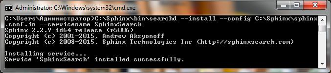 Установка и настройка Sphinx на Windows. Установка в командной строке