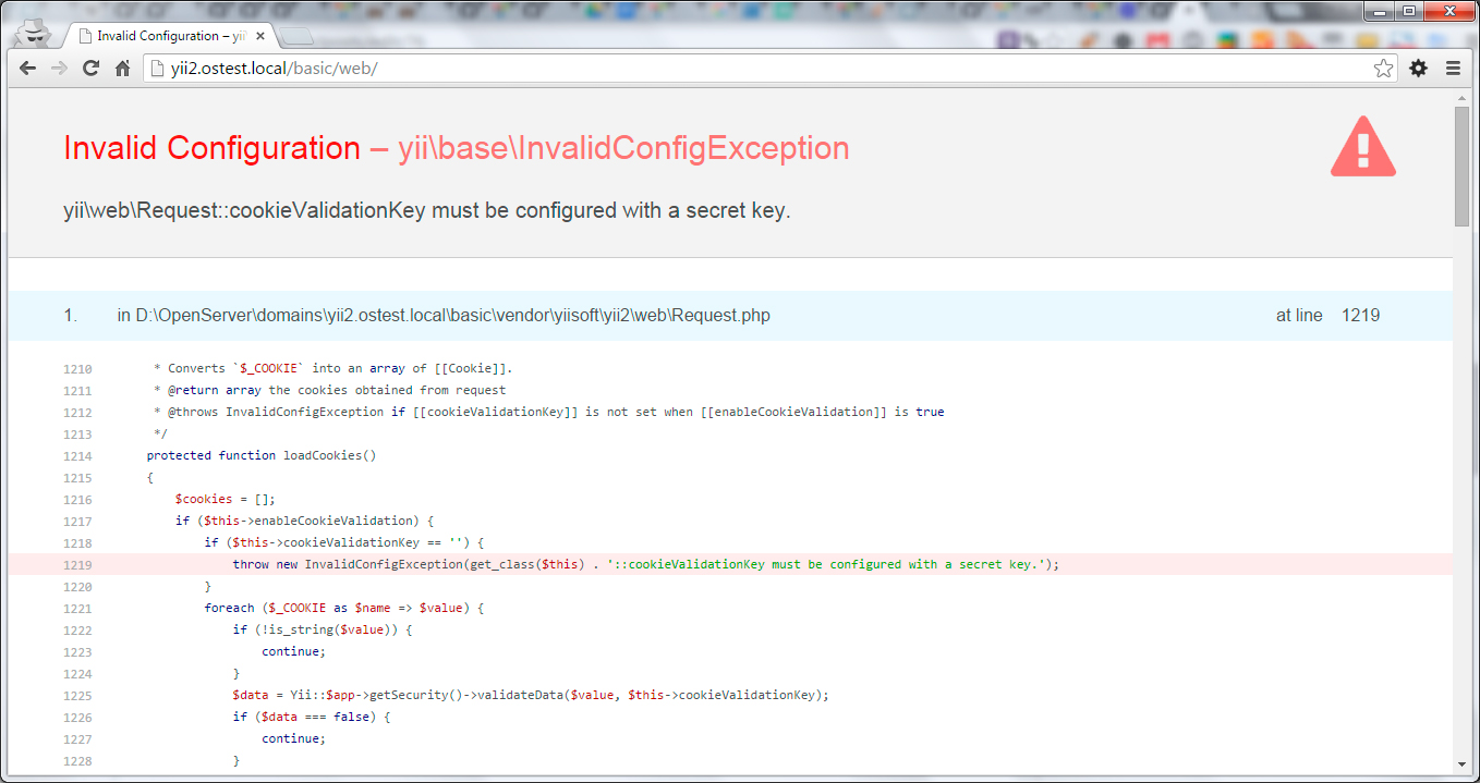 Yii2, ошибка Invalid Configuration – yii\base\InvalidConfigException