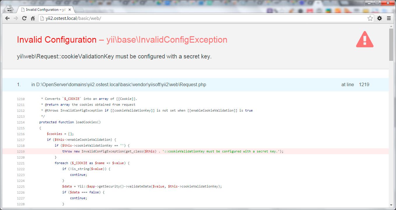 Yii2, ошибка Invalid Configuration – yii\base\InvalidConfigException