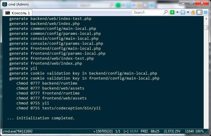 Yii2 успешная инициализация проекта advanced