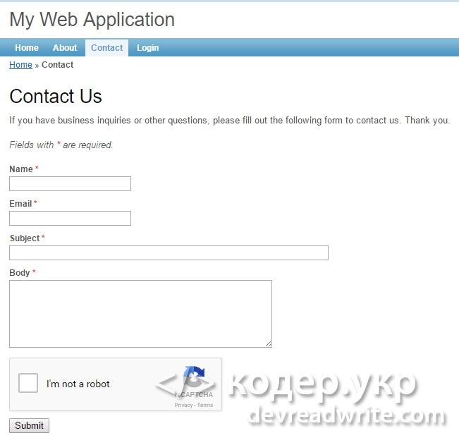 Yii Framework, добавляем Google reCAPTCHA 2 на сайт - кодер укр